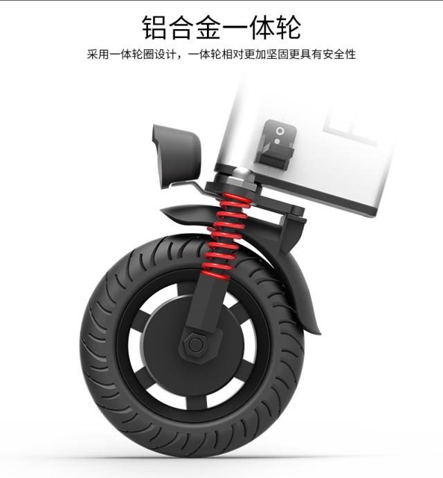 FTN迷你折叠电动车