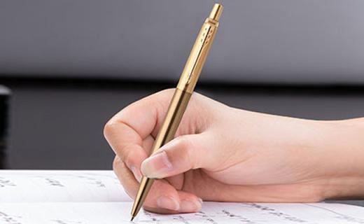 派克凝胶水笔:拉丝镀金不锈钢笔身,典雅尊贵质感细腻