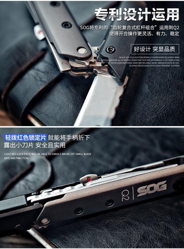 索格(SOG)BATONQ2笔型多功能工具
