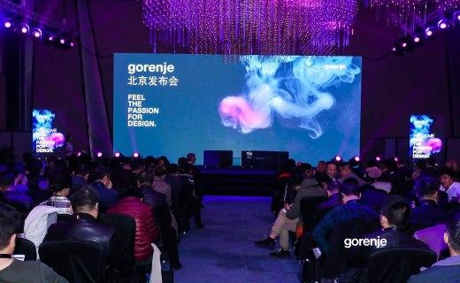 連推多款高端新品,歐洲著名家電品牌Gorenje大舉進軍中國市場