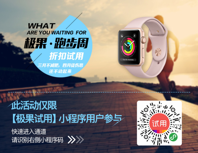 苹果(Apple)watch3智能手表