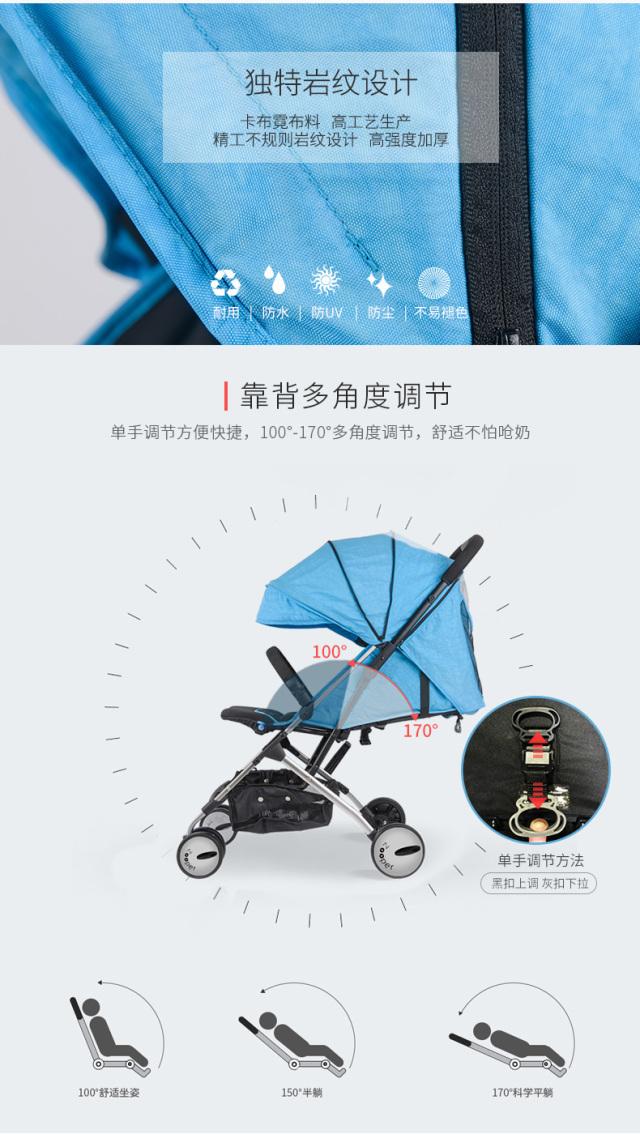 如宝zooper折叠婴儿推车