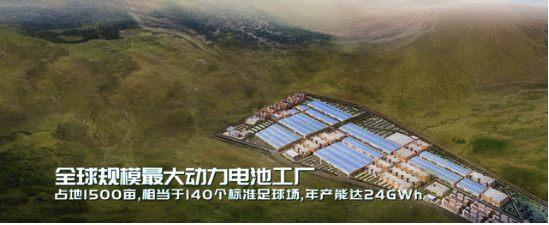 智东西晚报:工信部拟定车联网频段 比亚迪世界最大电池厂投产