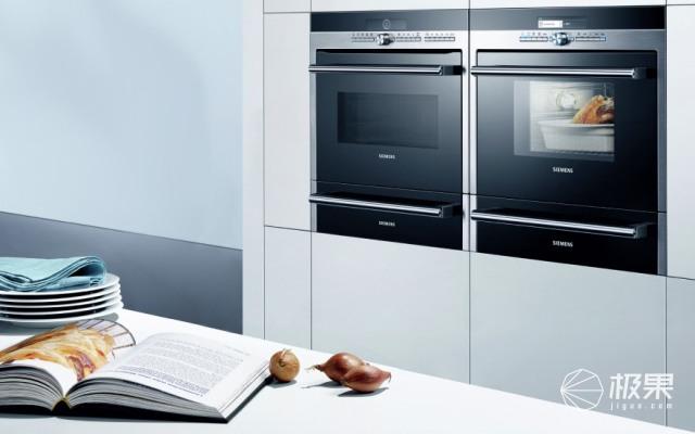西门子(SIEMENS)HB84H500W微波烤箱