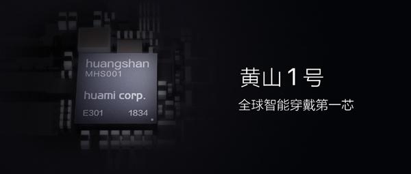 智东西早报:奇瑞卖身162亿引入大股东 华米推首款可穿戴AI芯片
