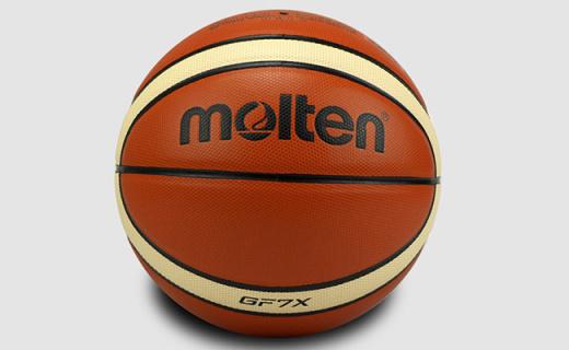 Molten7号篮球:ZK超纤更耐打,触感舒适好掌控