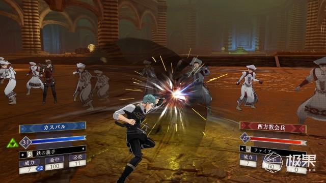 中文游戏海量杀到!任天堂直面会公布下阶段游戏阵容