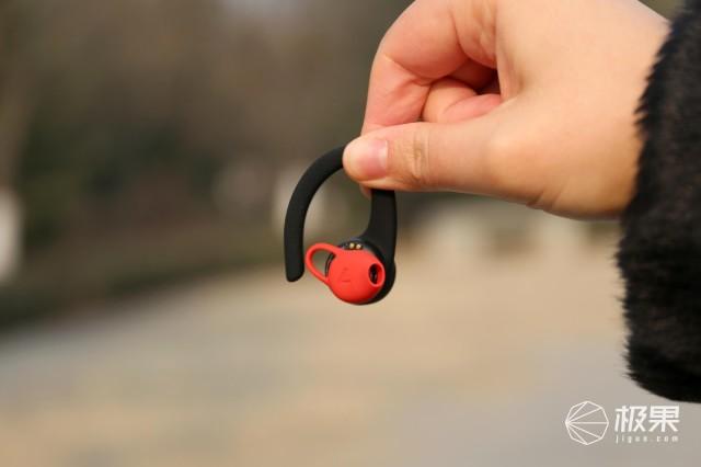 缤特力BackBeatFIT3100真无线运动耳机