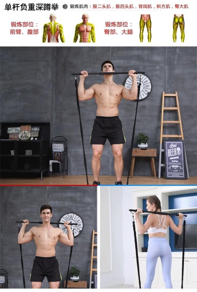 英尔健enjoylife健身器