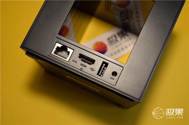 钛度(Taidu)MiniStation家用智能游戏机