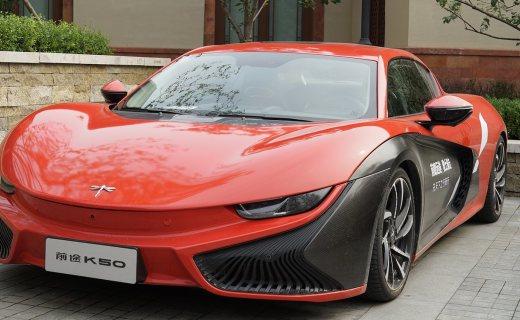 国产首款纯电跑车前途K50试驾:长得好看,开得纠结!