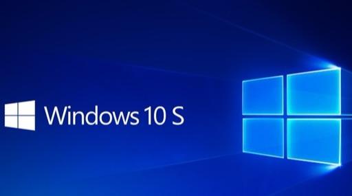 Windows 10S改良,直接换系统Windows 10用户通用
