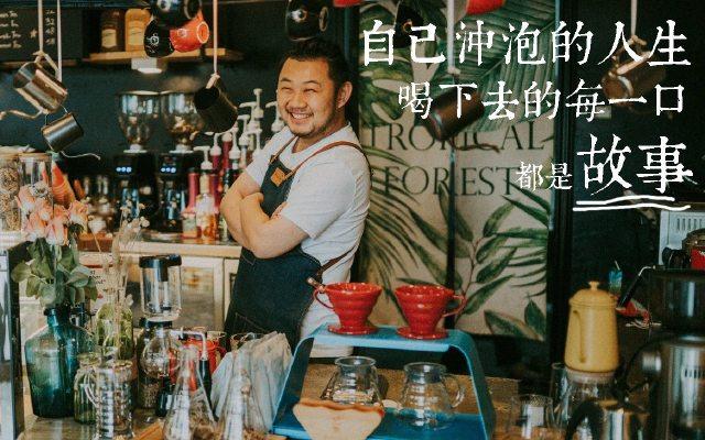 自己冲泡的人生,喝下去的每一口都是故事 — Onecup胶囊咖啡机体验