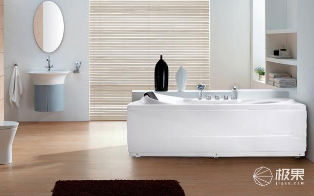 法恩莎(Faenza)F1501SQ浴缸