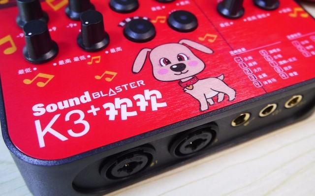 能直播K歌录歌的红盒子,新网红创新K3+外置声卡评测