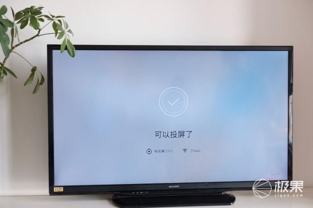 爱奇艺电视果4k