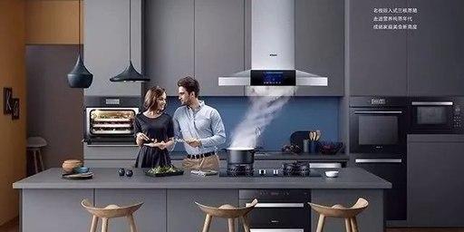 一次能完成6道大餐的高端蒸箱,还可以教你做饭!
