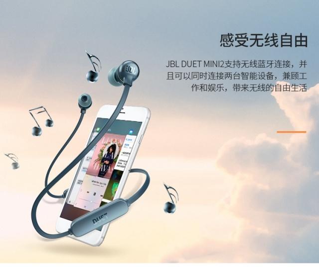 JBLDUETMINI2入耳式无线蓝牙耳机