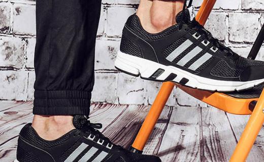 阿迪达斯男士跑鞋:网面舒适透气,耐磨大底还能增高