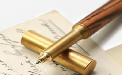 EY-Product圆珠笔:实木与黄铜的融合,精美实用有格调