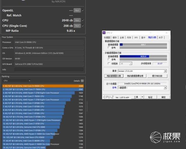"""RGB就等于土嗨?一台i9+RTX2080Ti魔龙的""""超神"""""""