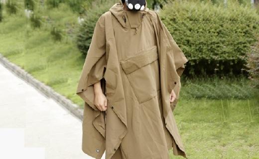Hazard4户外运动雨衣斗篷:防水压胶缝合,功能强大又酷炫