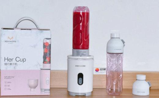 随身携带秒变水杯,可让果汁店关门的榨汁机  — 艾诗摩尔随身榨汁机   视频