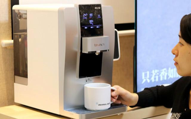 带加热功能的碧云泉免安装智能净水机,比小米净水器更具性价比?