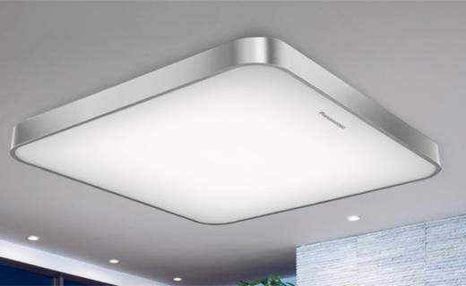 松下LED客厅灯:无极调光适应多种环境,简约设计贴合家居