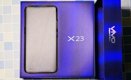 实拍见证vivo X23的超强拍照效果,从此轻松告别数码相机