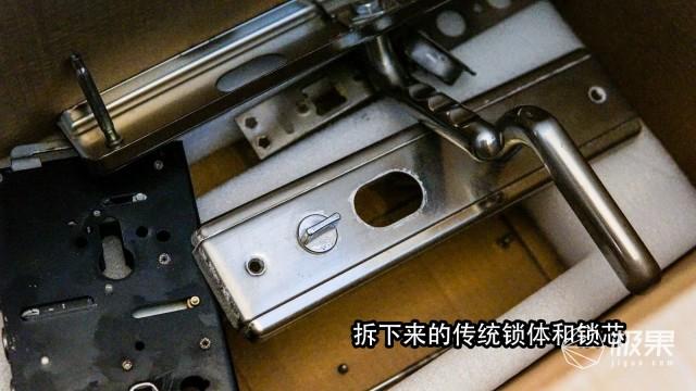 金刚鹦鹉T1微信指纹锁测评:好用的指纹锁价格也不贵
