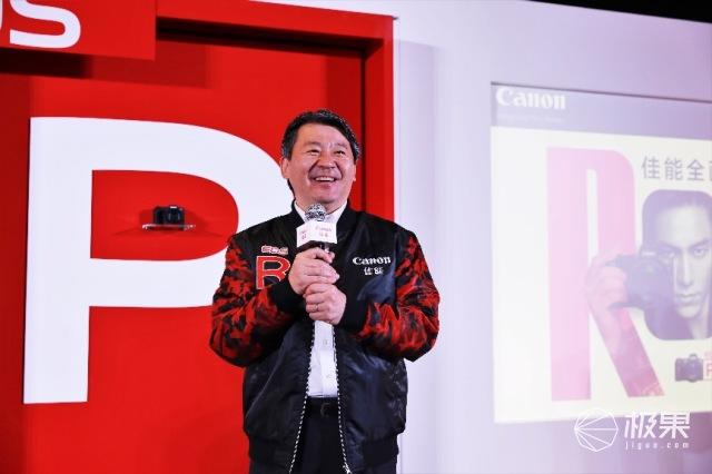 佳能(中国)董事长小泽秀树喊话:只要是中国用户想要的,我们就要给