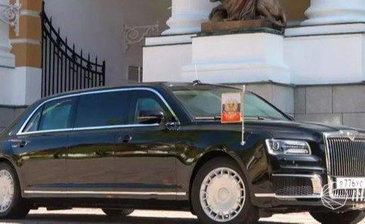 普京专用座驾亮相,特朗普看了想换车!