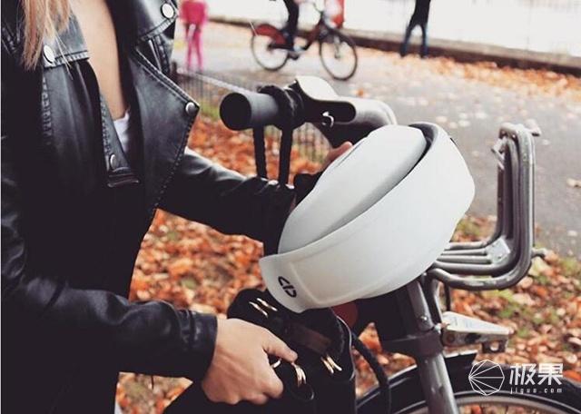 LID折叠头盔
