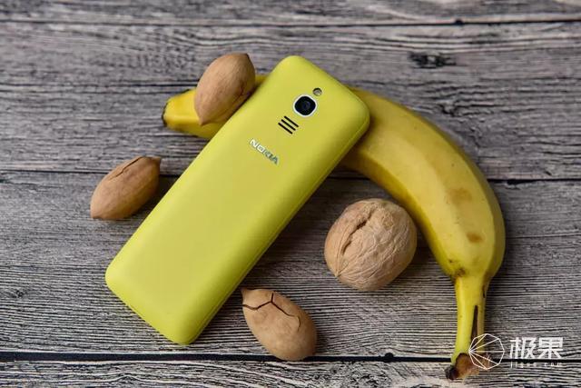 诺基亚(Nokia)8110双卡双待4G手机
