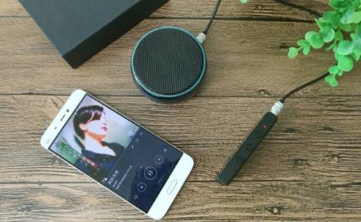 没了3.5mm音频接口怎么再续耳机前缘 — 雅特思R1放大器测评