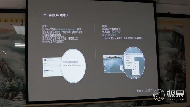 办公娱乐两不误,一键投屏更简单,明基E580投影仪测评