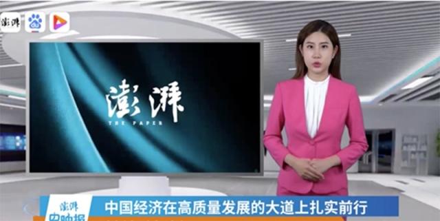 智东西周报:荣耀电视将采用鸿蒙操作系统 苹果10亿刀收购英特尔手机芯片业务