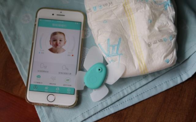 新手爸妈带娃神器,让你的宝宝远离红屁屁 | 视频