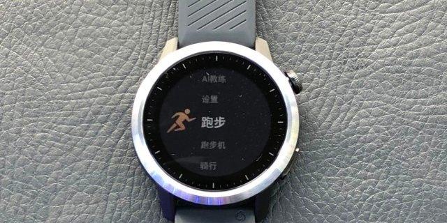 手腕上的全能私教,高驰COROS APEX户外运动手表体验