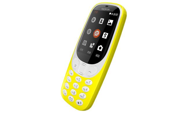 诺基亚(NOKIA)3310手机