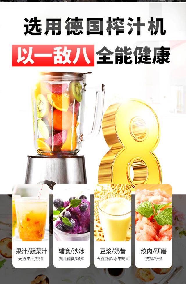 Velosan全自动榨汁机