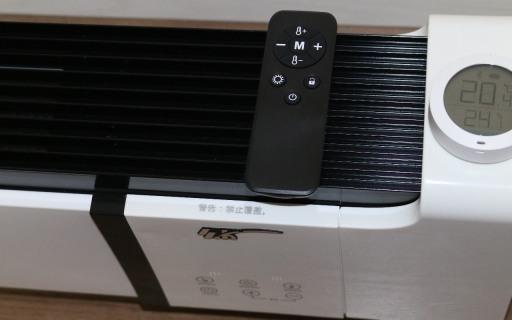冬日用电取暖告别干燥、忽冷忽热,SK智能恒温踢脚线取暖器体验