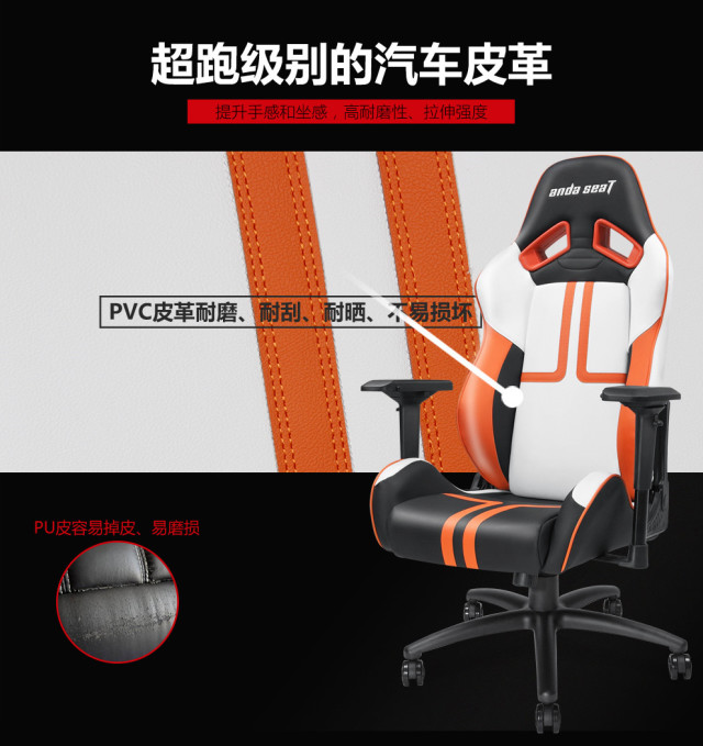安德斯特(andaseaT)CJ限量款电竞坐椅