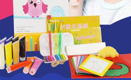 康大儿童涂鸦套装:天然色素制成,无毒环保激发创造力