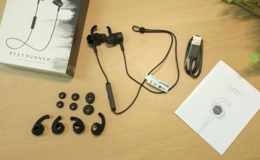 好声音的质变?美军标级FIIL Runner蓝牙耳机开箱试玩