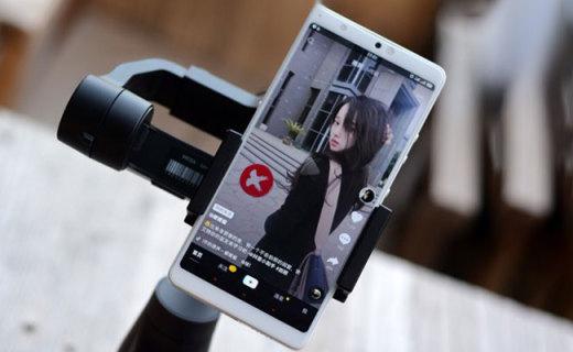抖音拍摄手不抖,魔爪Mini-MI手机稳定器评测