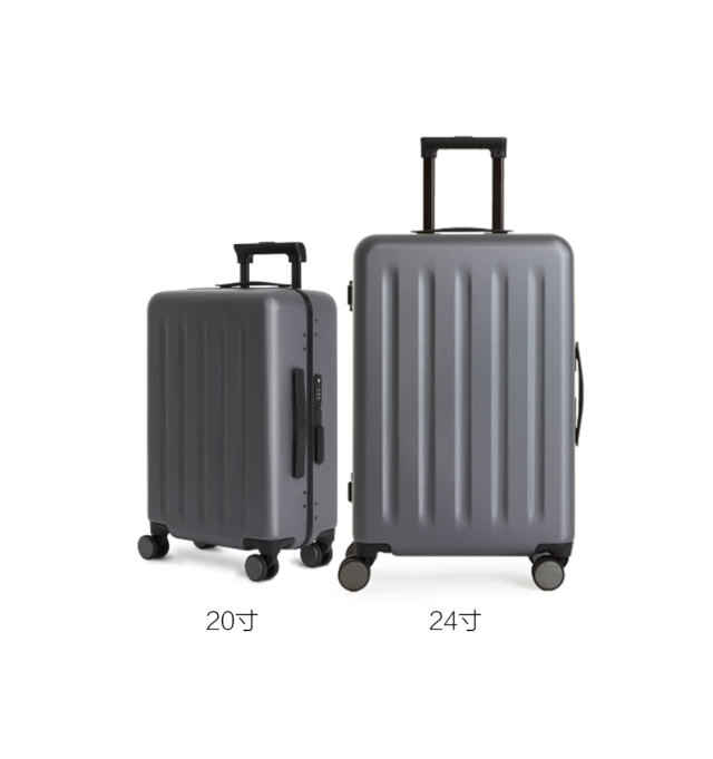 90分铝框旅行箱