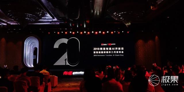 AI加持离线翻译:网易有道翻译王2.0Pro发布