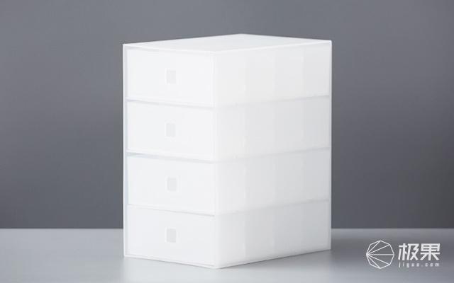 网易严选抽屉式桌面文件柜